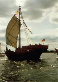 Hansesail 2021